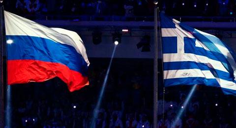 Rusiyanın Yunanıstandakı səfirliyinin qarşısına partladıcı qurğu atılıb.